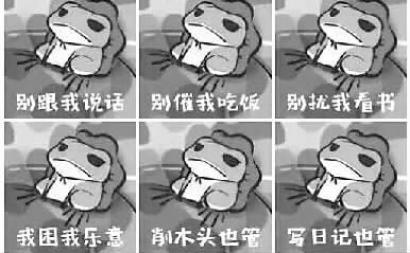 """""""小青蛙""""手游为啥火了?女性渐成游戏主力军"""