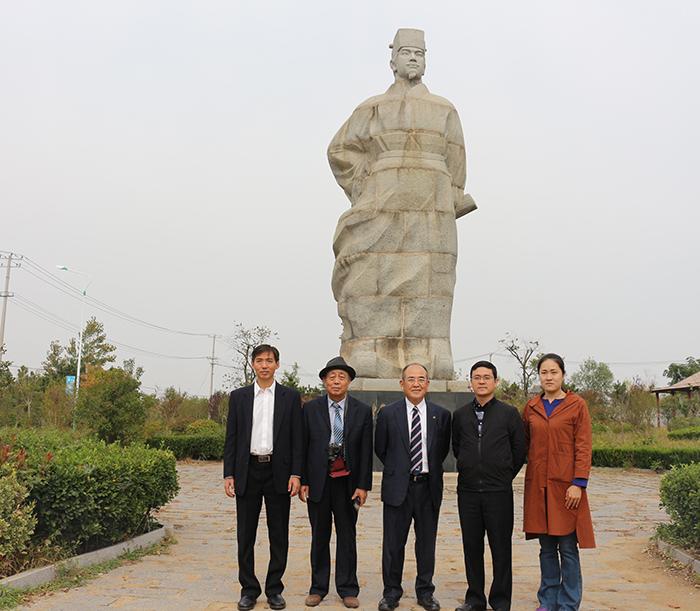 连云港市人民政府外事与侨务办公室