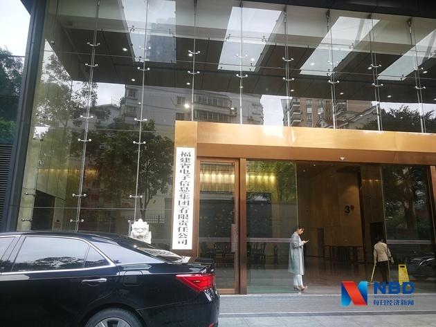 """华映科技陷""""无主""""困局 主营业务受创福建国资""""输血""""子公司"""