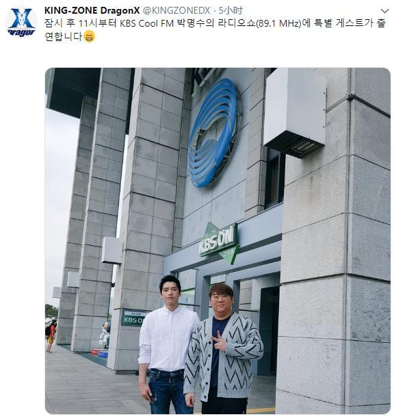 韩国央视揭露LOL选手内幕!电竞职业薪酬终于要透明化