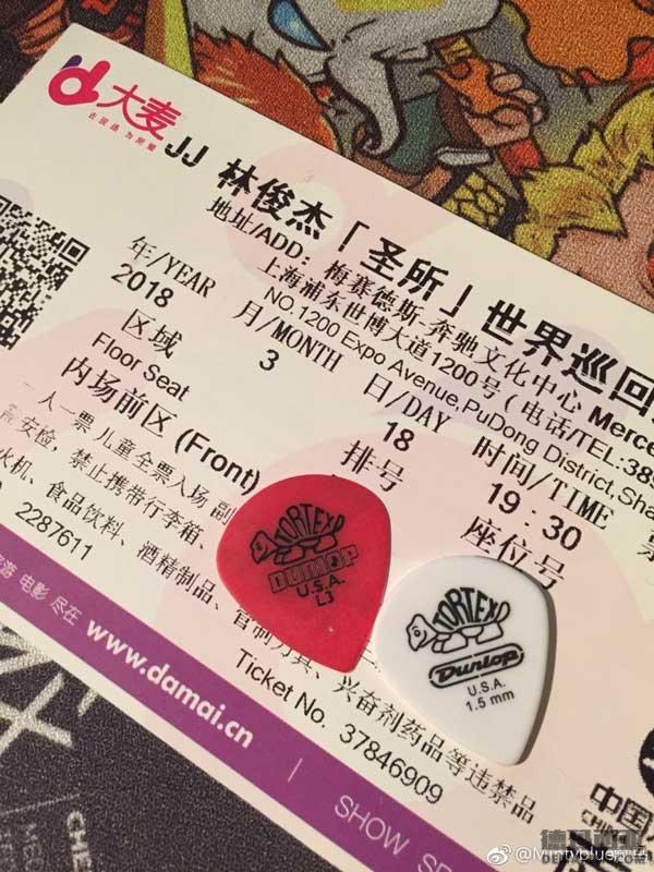 王校长实力宠肉鸡,送林俊杰演唱会门票!