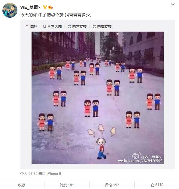 LOL职业选手七夕发感慨 五五开秀恩爱